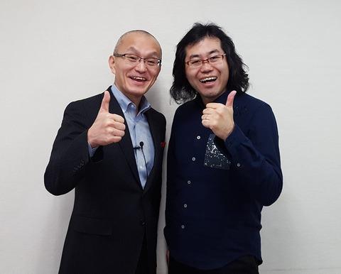 fukuda_san