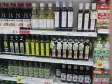小さな会社やお店の集客と広告と販促の秘訣(バックアップブログ)-osusume3