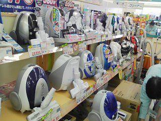 小さな会社やお店の集客と広告と販促の秘訣(バックアップブログ)-soji1