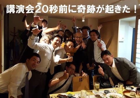 奈良yeg01