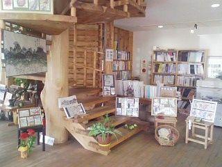 小さな会社やお店の集客と広告と販促の秘訣(バックアップブログ)-joint2