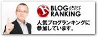 rnkbnr