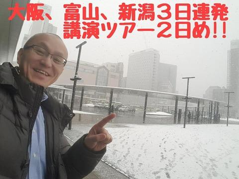 3連続講演会03