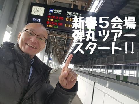 木津川01