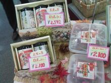 小さな会社やお店の集客と広告と販促の秘訣(バックアップブログ)-keiro2