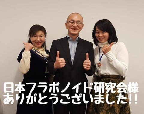 3連続講演会02