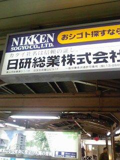 小さな会社やお店の集客と広告と販促の秘訣(バックアップブログ)-katai