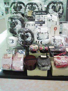 小さな会社やお店の集客と広告と販促の秘訣(バックアップブログ)-daruma