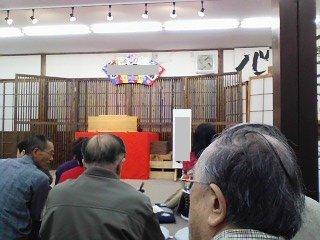 小さな会社やお店の集客と広告と販促の秘訣(バックアップブログ)-rakugo