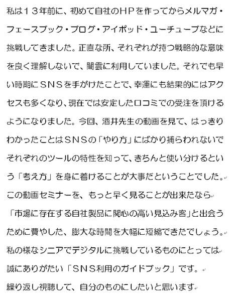 01kaso11