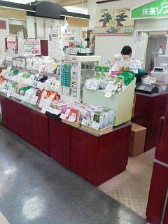 小さな会社やお店の集客と広告と販促の秘訣(バックアップブログ)