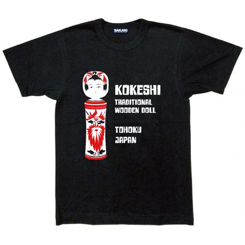 kokeshi_jb01