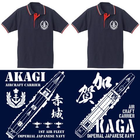 akaki_kaga