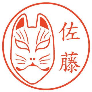 kitsune320x320