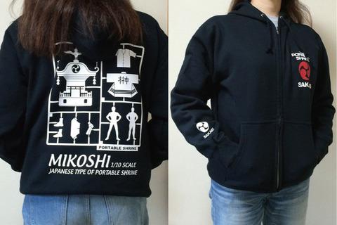 mikoshi_pp03_850x567