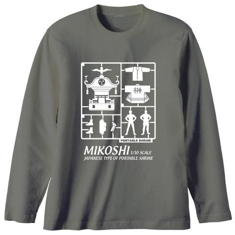 mikoshi_plsc01