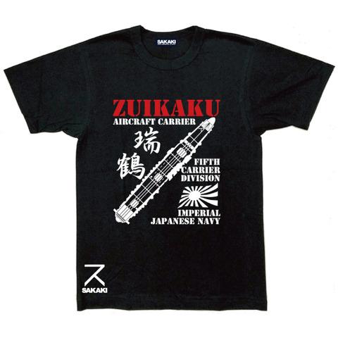 zuikaku_jb01