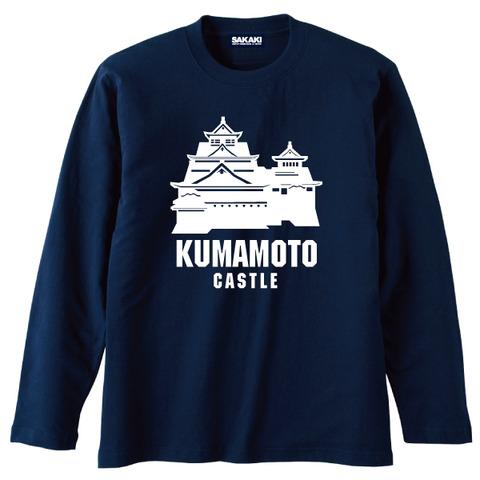 kumamoto_lsn01