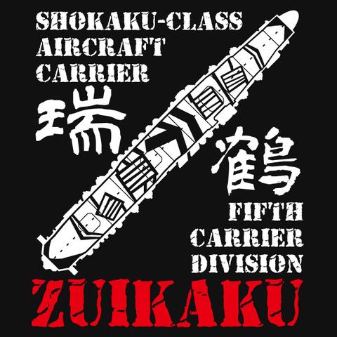 zuikaku_b03