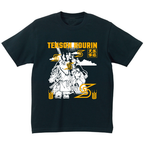 tenson_b01