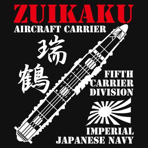 zuikaku_b02