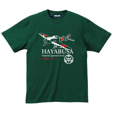 hayabusa_g01