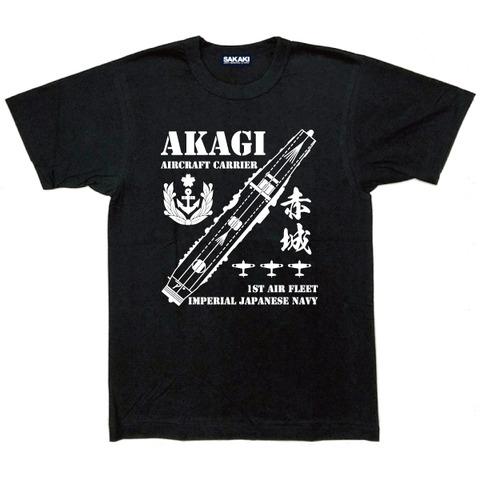 akagi_jb01