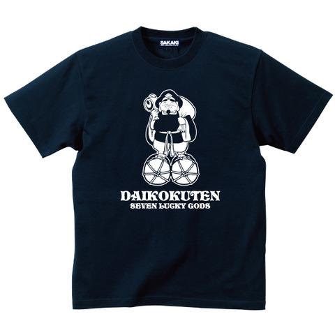 daikokuten_n01