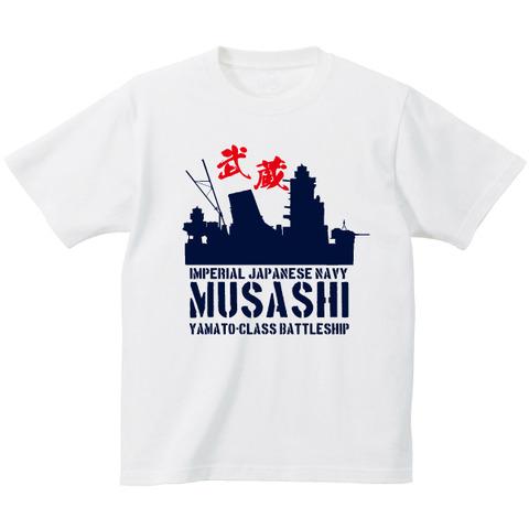musashi_w01