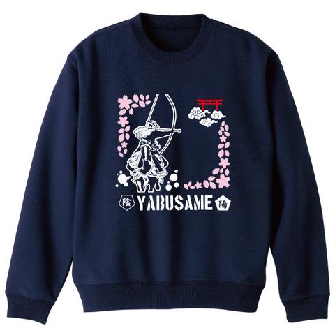 yabusame_sw01