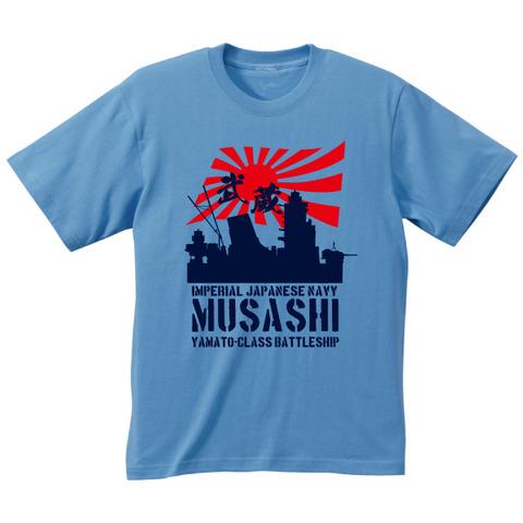 musashi_ks01