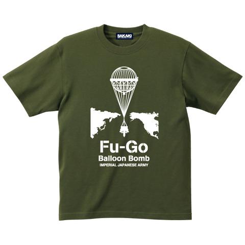 fugo_g01