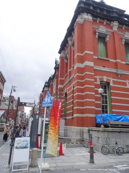 1903_kyoto