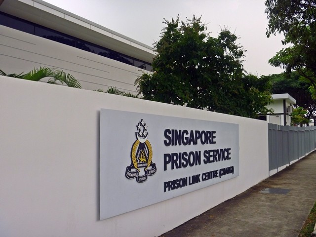 シンガポールのチャンギ刑務所 :...