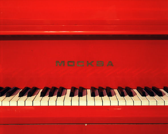 red_pianocamp