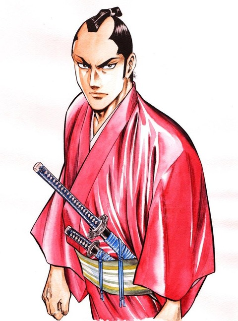 oniyaku74