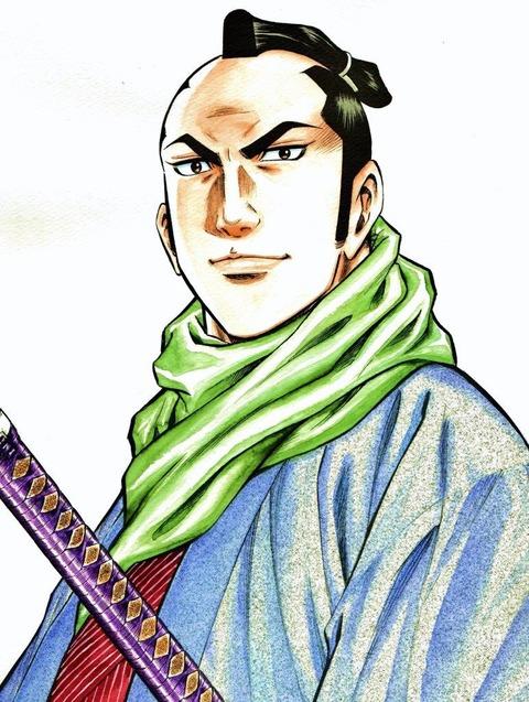 oniyaku72a