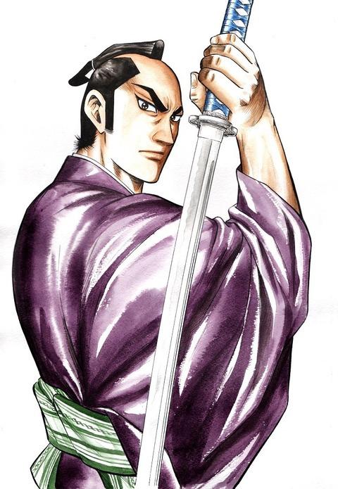 oniyaku (2)