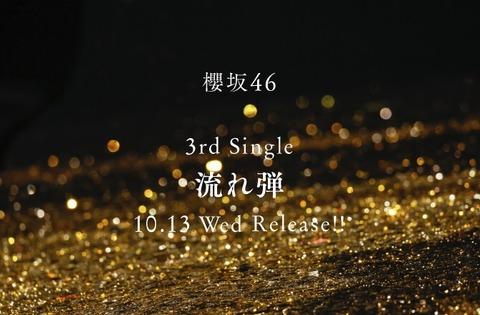 3481F6BE-2A9E-46F6-987D-47D3F1A3FA19