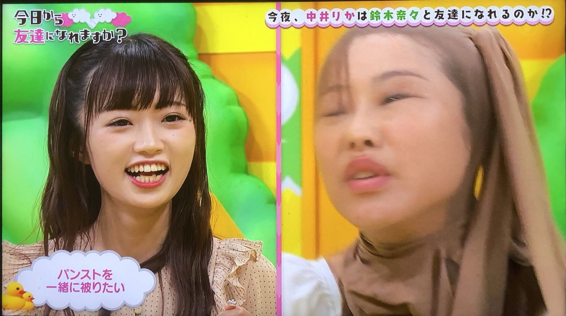 japanese amateur schoolgirls selfshot 1381327 jp.mp4jpg.icu
