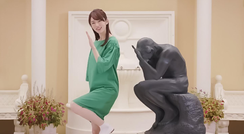 証券 cm 女優 松井