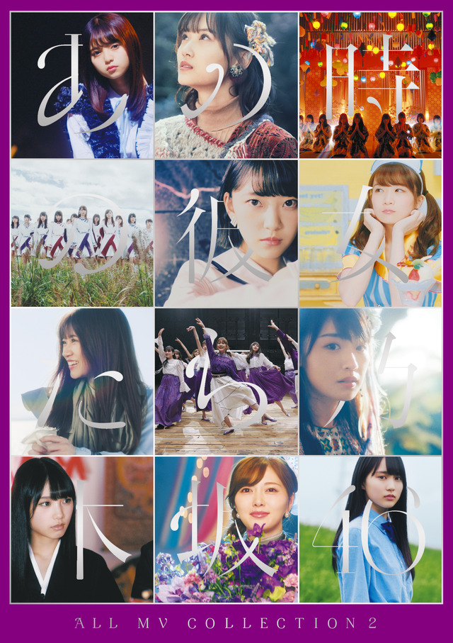ngz46_MV_gouka_DVD