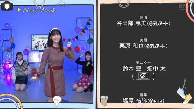tvcap.info_2020_12_8_cuio201208-0201110374
