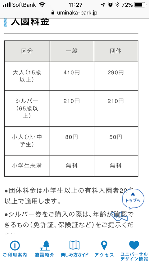 23A27F37-4498-492A-91BF-3B19F4B78460