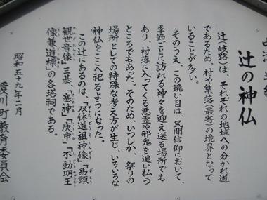 IMG_4661