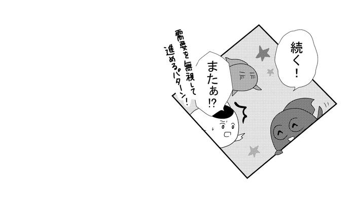 B金魚663.w