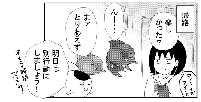B金魚552.w
