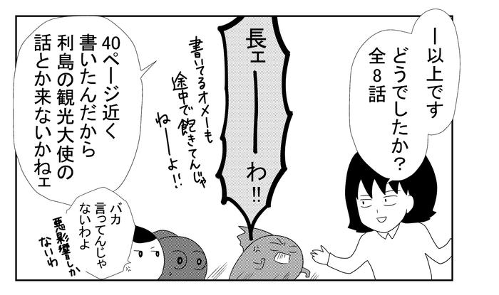 B金魚514.w