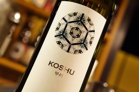 秋保ワイン (5)