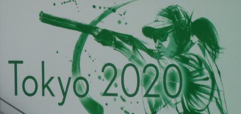 2020オリンピックロゴ